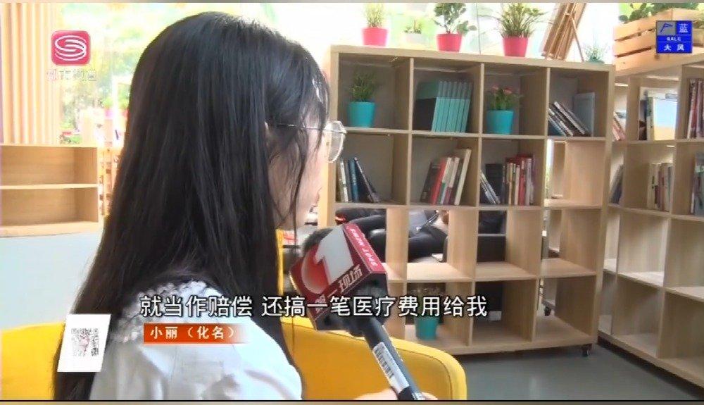 网购内衣信息泄露 大学毕业生被骗3万元