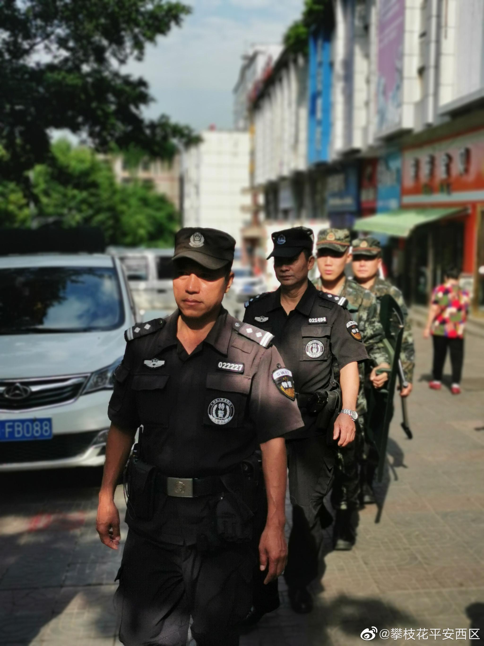 为加强新中国成立70周年期间安保维稳工作