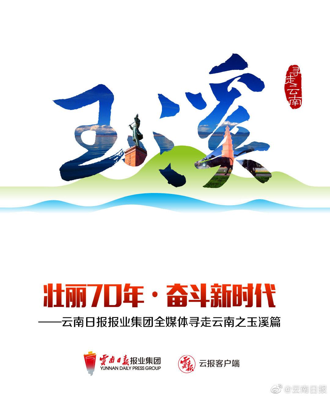 """江川:还星云湖一颗""""健康""""的心"""