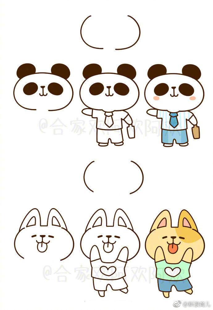 马住学,教小朋友这些可爱的简笔画吧~(via 合家欢阿欢阿欢)