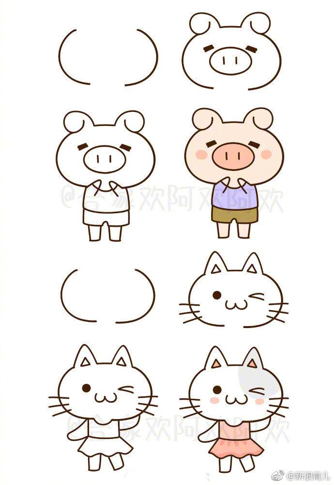 由一个括号形状,能画出各种各样的小动物!马住学