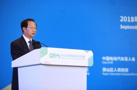 向出行服务商转型!GFM打造出行产业创新盛会