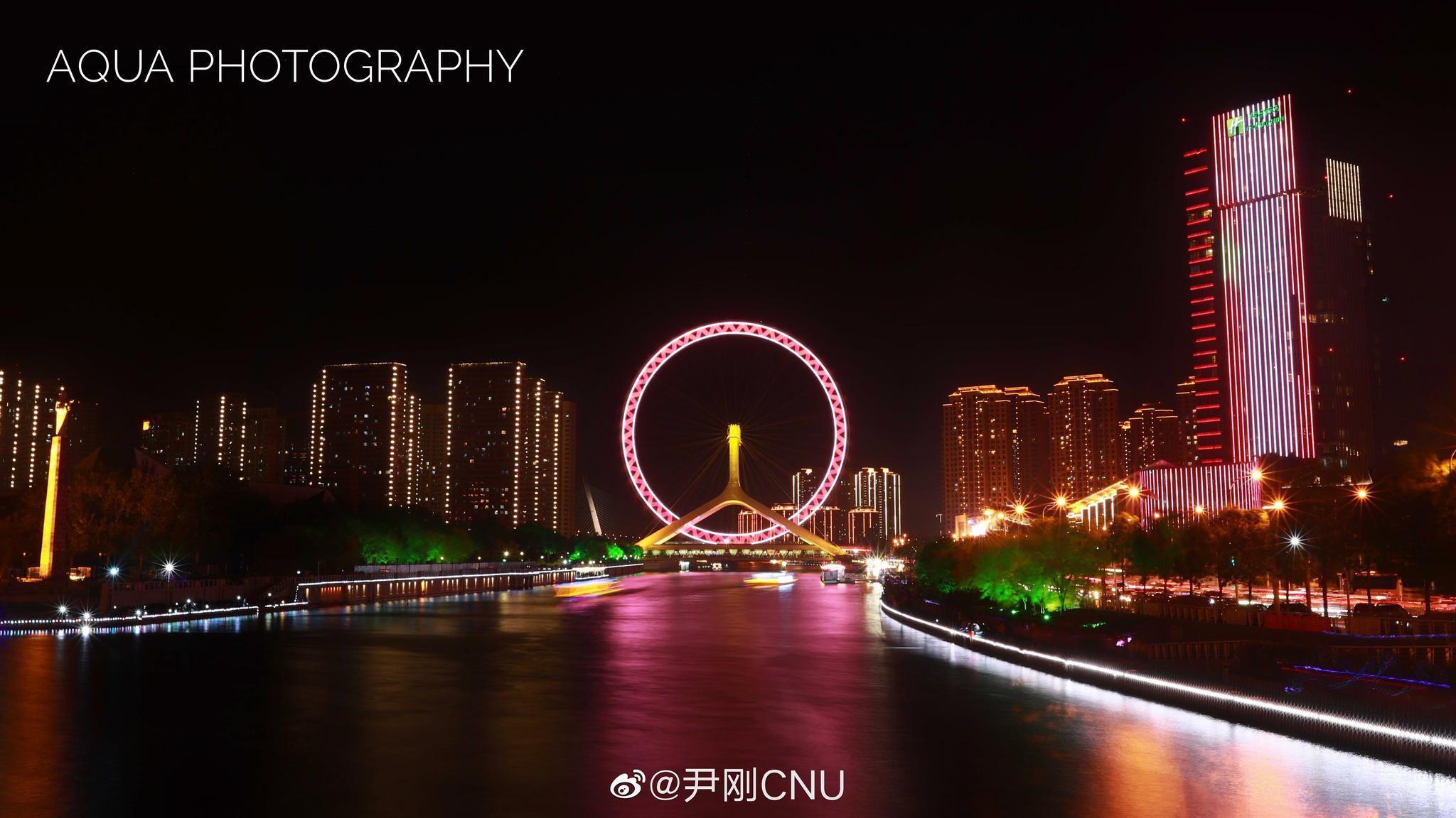 天津之眼学生票_夜晚的@天津之眼官方微博,可惜还是去晚了,天全黑了