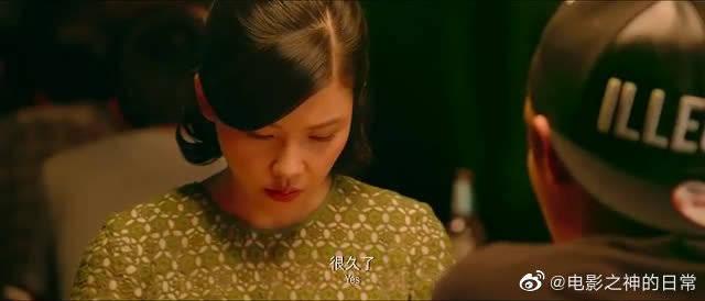 杨子姗以为鹿晗要表白,当场大声拒绝,没想不是差点出糗,太尴尬!
