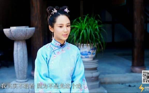 16年诛仙青云志采访,编剧亲口承认给碧瑶加戏