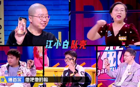 傅首尔×詹青云,后排发言依然王炸这才是王对王啊!!!!
