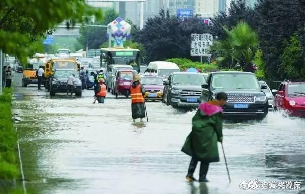 国家防总、应急管理部派出5个工作组协助指导贵州等地开展抗洪抢险救