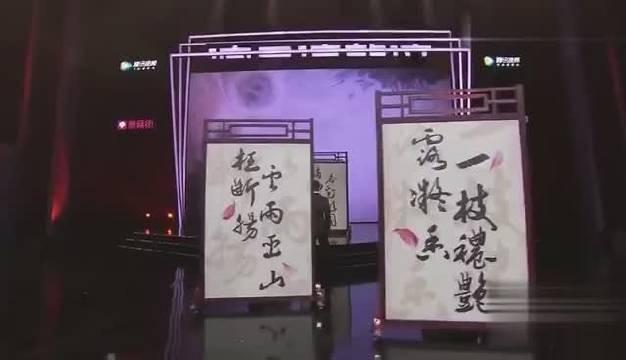 今晚,张雨绮以一袭红衣再现妖猫造型亮相演员请就位终极就位盛典