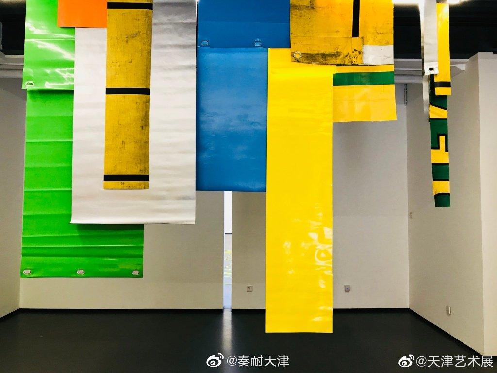 时间:2019.4.6——5.6名称:《LENI HOFFMANN》地点:三三画廊