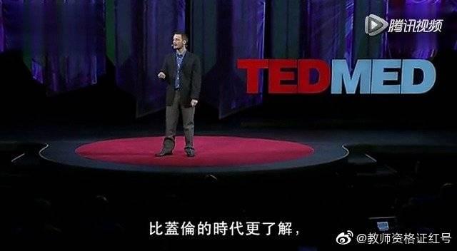 TED英语演讲视频:没睡好的人,脑子里都是垃圾