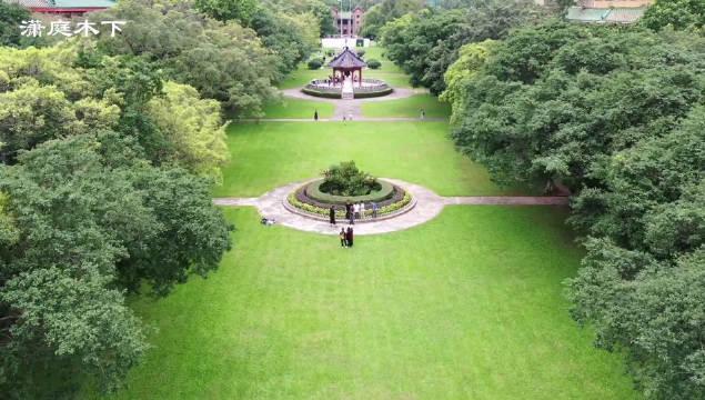 航拍中山大学中轴线惺亭风貌,由 大疆御2专业版 拍摄。