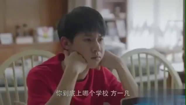 乔英子去了南京大学,方一凡全家投票选择了南京艺术学院