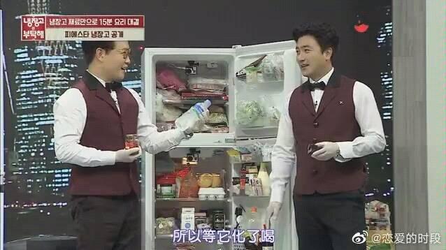 曹璐冰箱满满的中国食材,韩国人打开盖子表情很震惊!