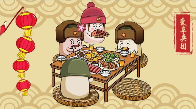 年,从吃好一顿年夜饭开始
