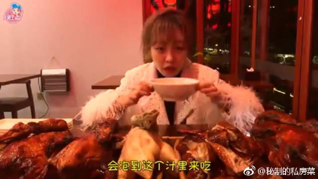 大胃王来到南京,直接说,老板来南京章云板鸭,先来5只解解馋!