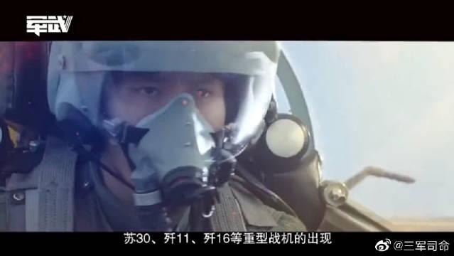 中国海军航空兵主力为何偏爱歼-11?航程超3000公里堪比轰炸机!
