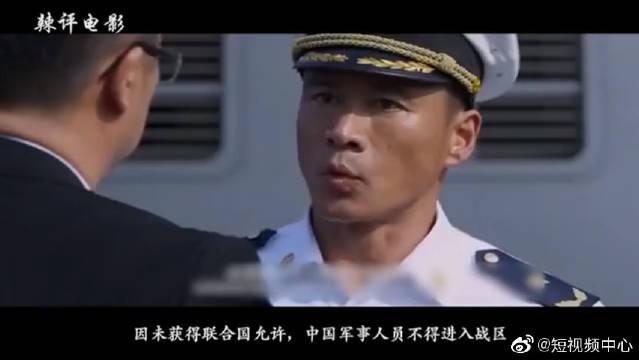 吴京第一部打破中国影史的电影,比流浪地球还要震撼。