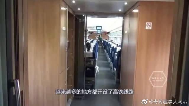 为何坐火车卧铺时,乘务员要将车票换成卧铺卡,看完涨知识了~