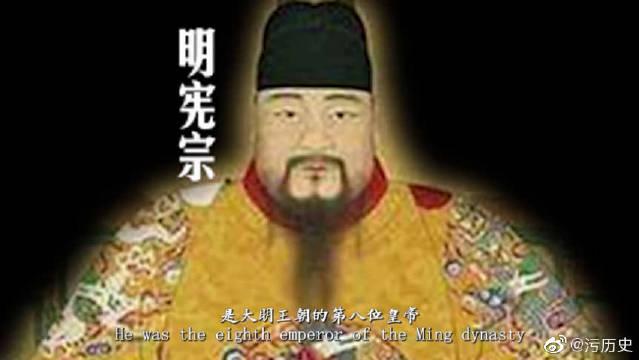 朱见深登基时,万贞儿已经三十六岁,但皇帝还是还对她情有独钟!