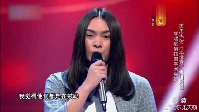 选手一说出自己的年龄,汪峰脸色都变了!这么小?
