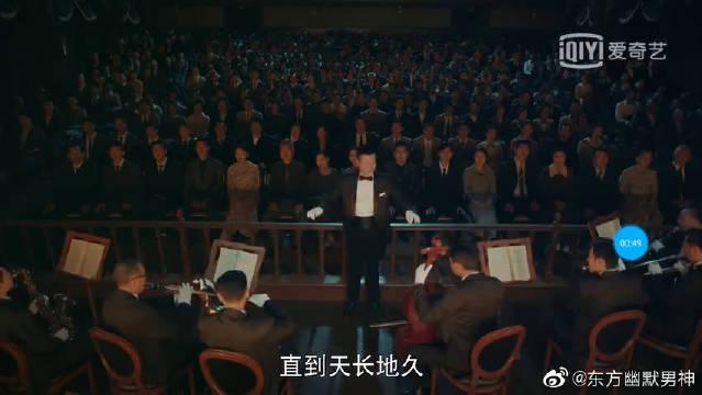 [烈火军校]第28集预告-沈君山看到谢襄女装了
