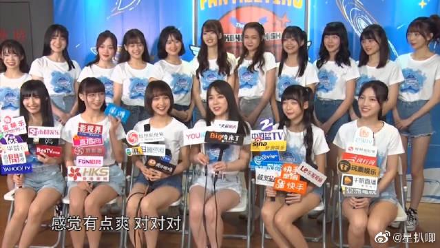 AKB48 Team SH见面会精彩不断,追梦少女勇敢前行
