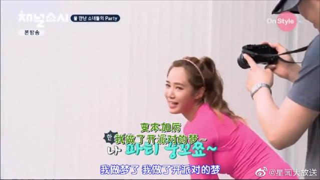 """金泰妍看着林允儿和权侑莉,缓缓地打出了一个巨大的""""?"""""""