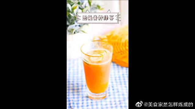 小清新健康茶饮西柚青柠绿茶!小清新的你一定适合的小清新绿茶