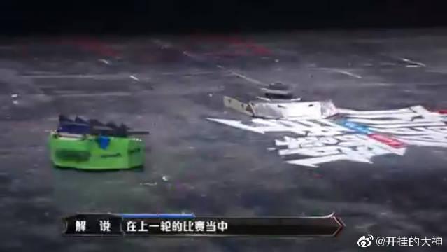 《机器人争霸》外卡赛:百慕大三角VS罗宾汉,旗鼓相当的对手。