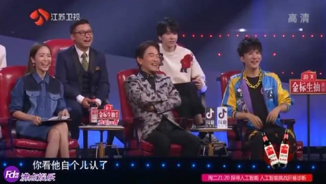 """其余蒙面人歌手""""哥宝宝你可以的""""→ 范丞丞""""胡桃夹子""""→ 魏大"""