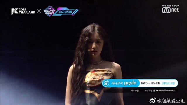 女孩子们在KCON in泰国带来了《Uh-Oh》的舞台,喜欢刘海雨琦~
