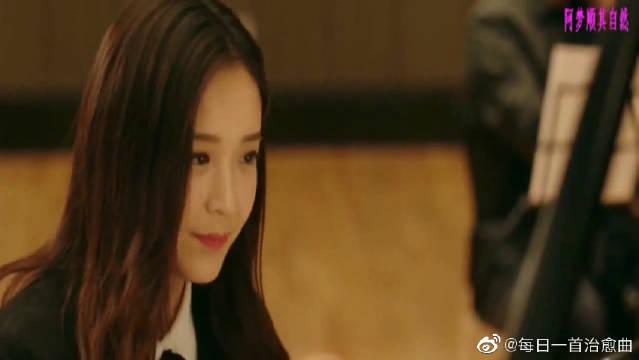 插曲《一点点》,叶禹含演唱,创作歌手演电视剧,也是完全OK的嘛!