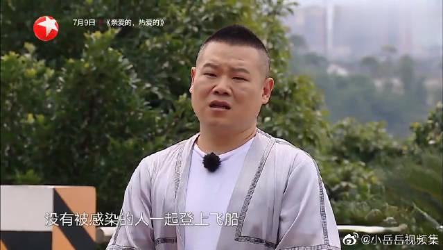 岳云鹏艺兴指控迅哥,热巴还会相信曾经作战的王迅吗?
