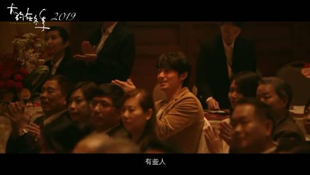 《大约在冬季》北京观影活动,马思纯、霍建华、魏大勋