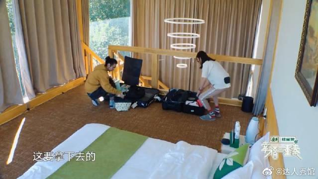 陈意涵到达云南,想跳楼让老公接,说享年36岁,咋这么调皮呢!