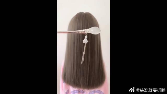 新买的汉服配上这个发型美美哒。喜欢汉服的小姐妹不能错过呀