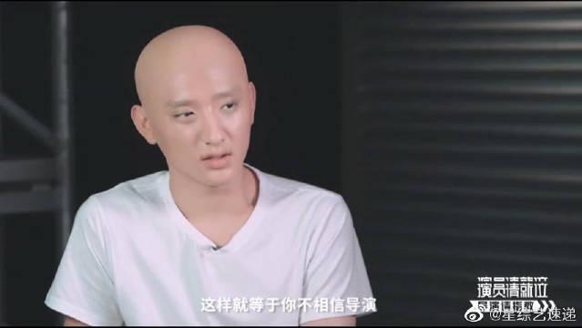 陈翔犯演员大忌,被于小彤吐槽不专业,换成是他会被李少红打!