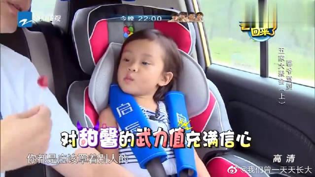 甜心直呼小鹏叔叔大名贾乃亮教育甜馨我怎么想笑呢