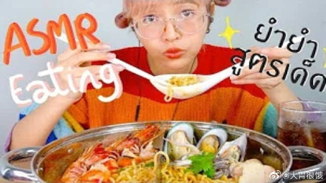 ARISA自己一人吃一锅泰国泡面,听说这是网红拉面!