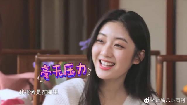 蜜食记:SNH48女团接歌游戏,机智如我,赶紧送走烫手山芋~