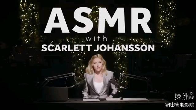 ASMR with Scarlett Johansson 斯嘉丽约翰逊本周将主持SNL并发布宣