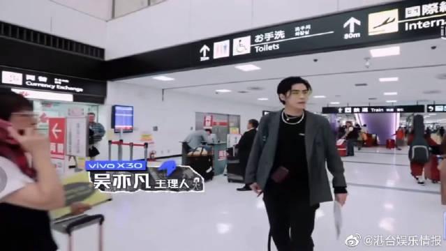 吴亦凡深入机场接机潘玮柏,但这接机牌也是没谁了