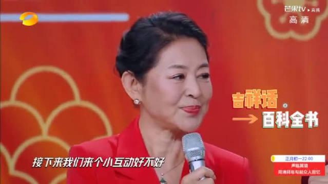 倪萍老师真的特别专业和敬业,能连续主持13届春晚