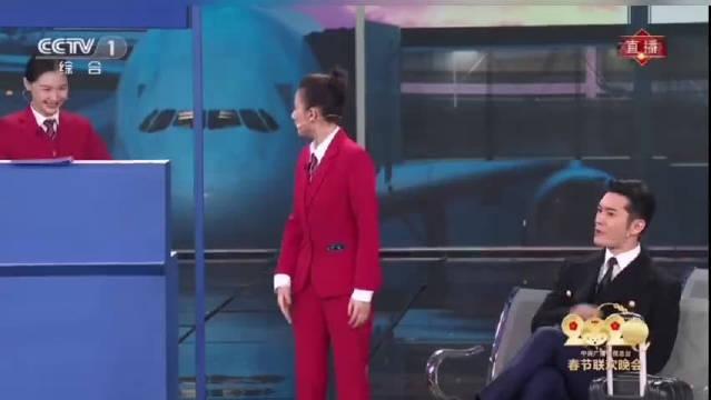 明言明语都走进春晚舞台了,实火认证!!