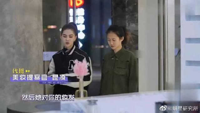 吴昕请她的发型老师设计发型,昆凌用自己经历鼓励阿骨!