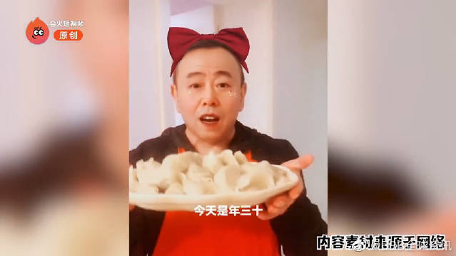 新年怎么过?潘长江马蓉都在家包饺子,任贤齐打麻将太悠闲了