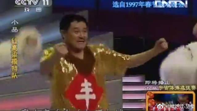 《红高粱模特队》,火辣辣的小辣椒,这段太逗了!