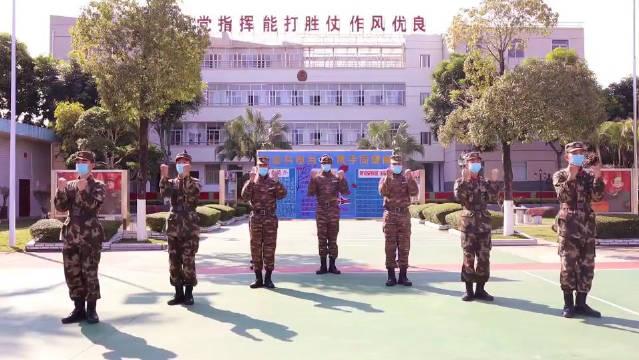 """""""声""""援武汉!武警官兵暖心手势舞向奋战在疫情一线的勇士们致敬"""