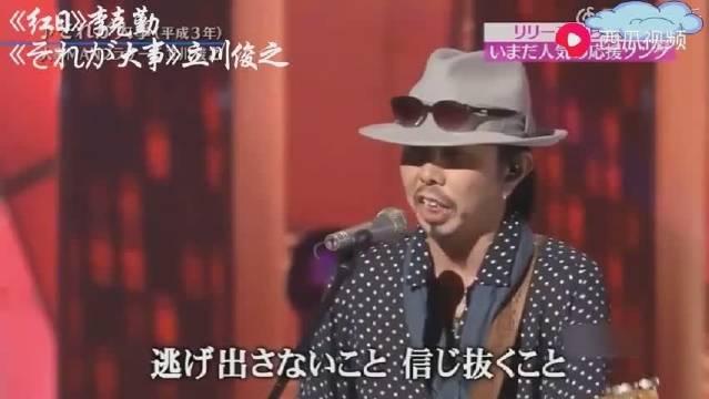 为什么说周杰伦的出现影响了华语乐坛,因为之前大都是借鉴日本