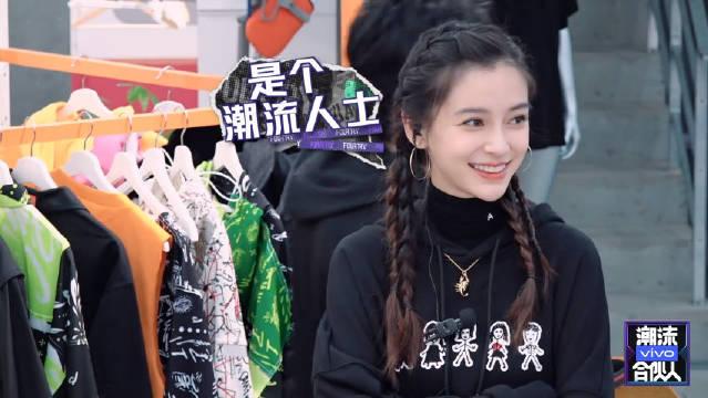 吴亦凡baby被顾客种草,变柠檬精狂拍照啊!